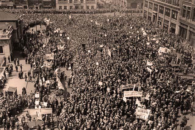Cuộc biểu tình ở Chicago